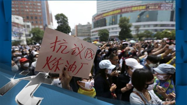 News video: 'Get Out': Over 1,000 Take to the Streets in China to Protest Oil Refinery